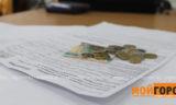 Как снизились тарифы на комуслуги в ЗКО