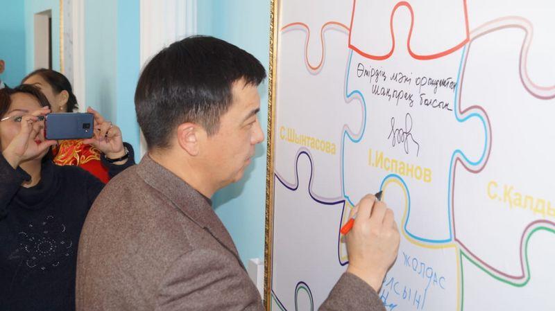 Новости Актобе - В Актобе открылся коворкинг-центр для людей с ограниченными возможностями
