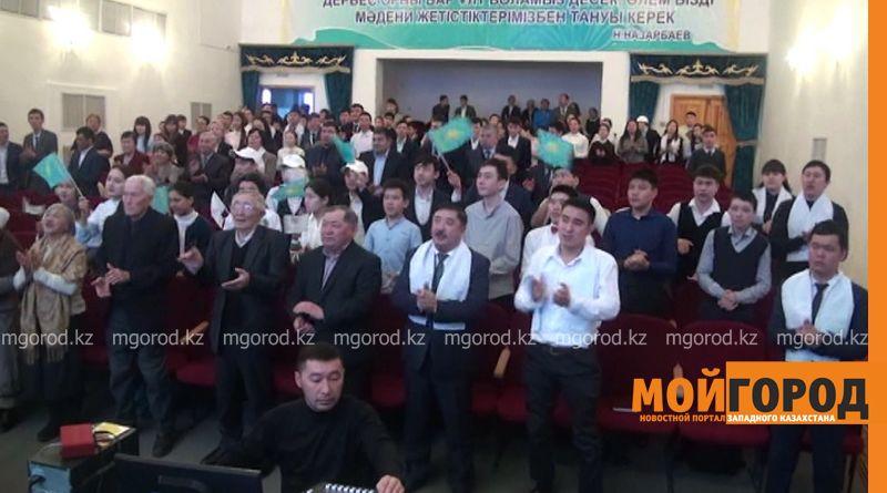 В Бокейординском районе прошел форум молодежи