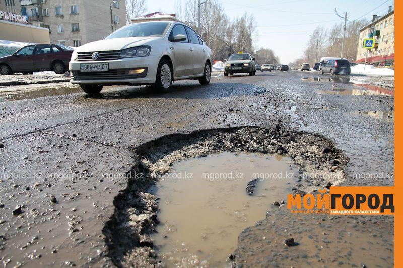 Новости Уральск - Вместе со снегом растаяли дороги