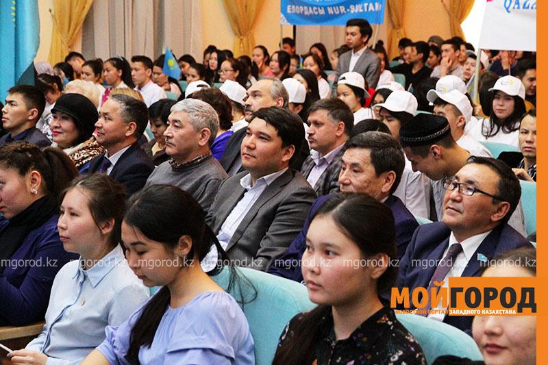 Молодежный форум прошел в Уральске