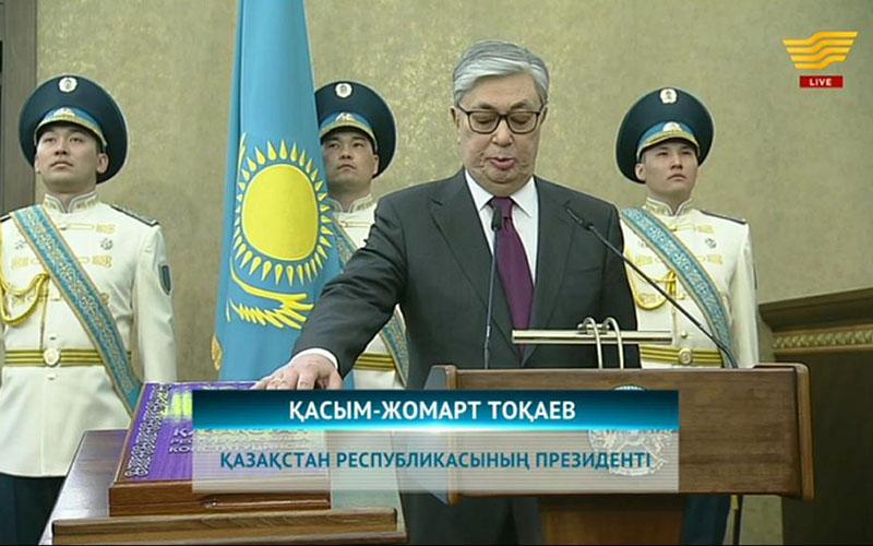 Касым-Жомарт Токаев вступил в должность президента Казахстана (дополняется)