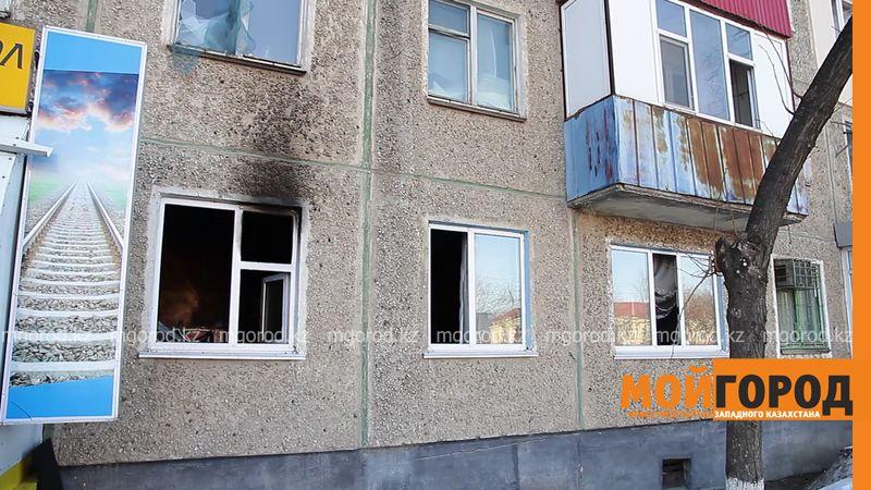 Новости Уральск - Пять человек пострадали при пожаре в Уральске