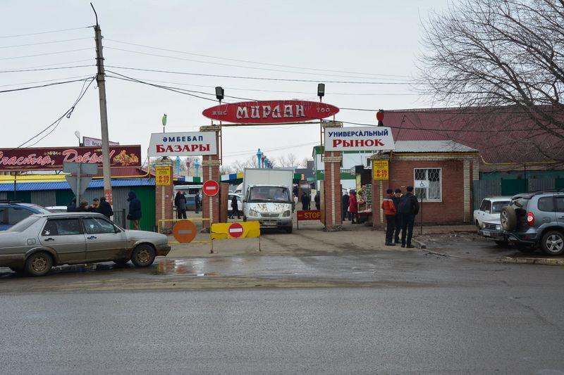 Новости Уральск - Кто должен применять онлайн контрольно-кассовые аппараты, рассказали уральским предпринимателям