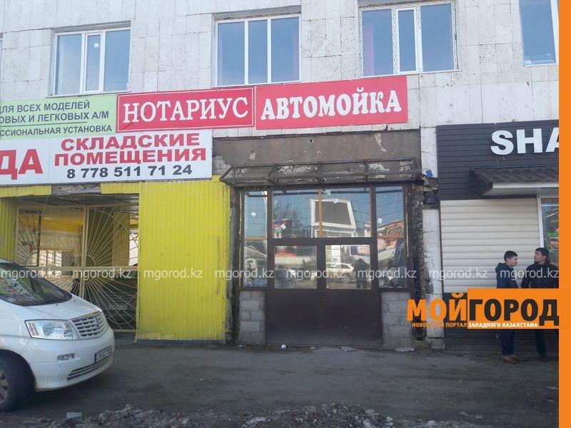 """В Уральске сносят рынок """"Султан"""""""