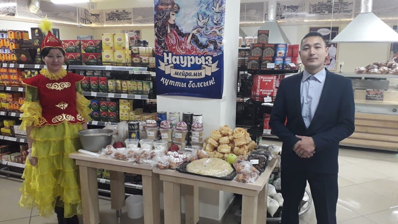 Новости Уральск - Супермаркет «Суровский» поздравил уральцев с праздником Наурыз