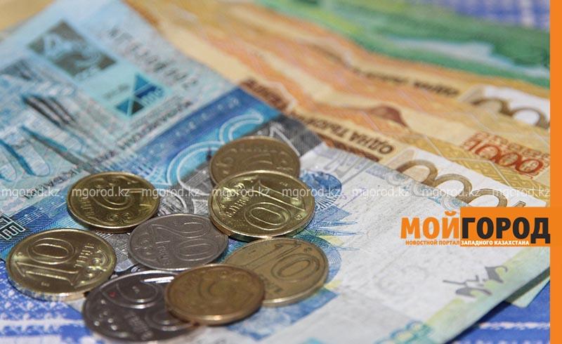 В Минтруда назвали фейком рассылку о снятии 42500 с пенсионных накоплений Штрафы на 402 млн тенге наложили на казахстанских работодателей в 2018 году