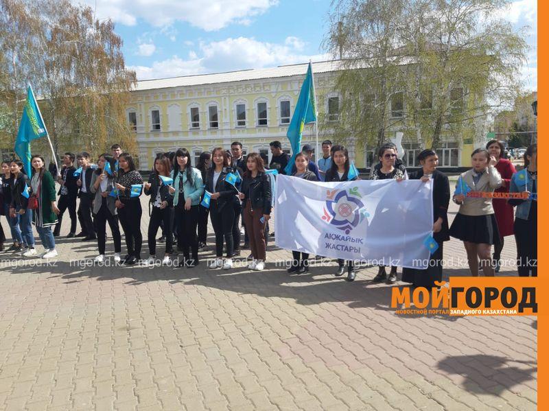 Молодежь ЗКО поддержала кандидатуру Токаева на пост президента страны