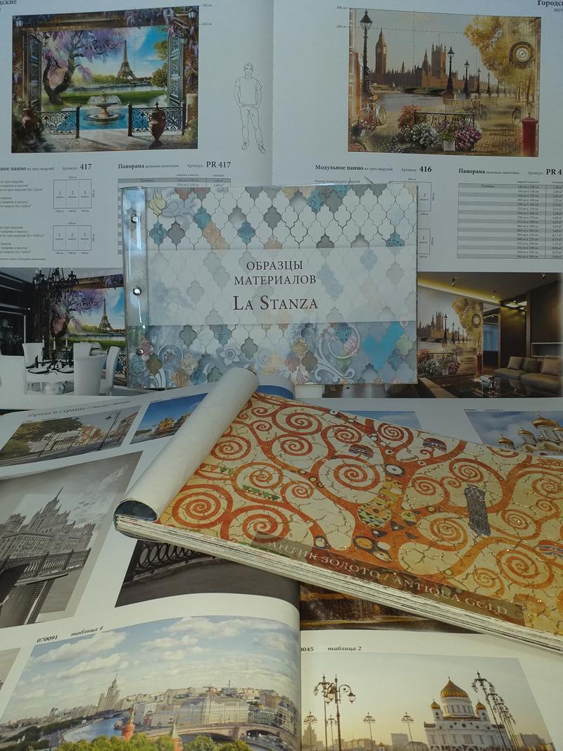 Новости Уральск - Создайте роскошный и элегантный интерьер вместе с «Арт Декор»