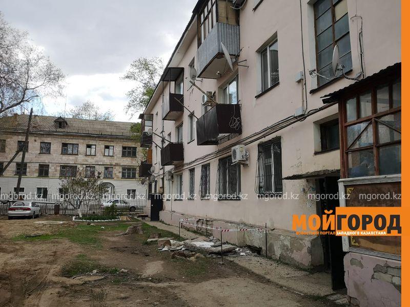 Новости Уральск - Балкон с жильцами обвалился в Уральске