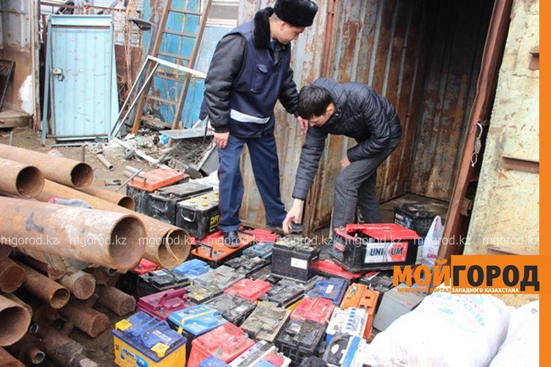 Новости Актобе - В Актобе в пункте приема металла полицейские обнаружили 52 аккумуляторных батареи
