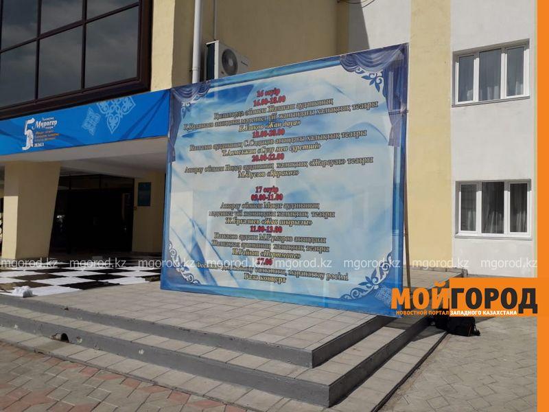 В Аксае проходит праздник театрального искусства