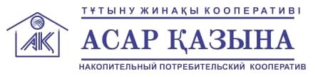 Новости Уральск - Приобрести свое жилье по доступной цене помогает ПК «Асар Қазына»
