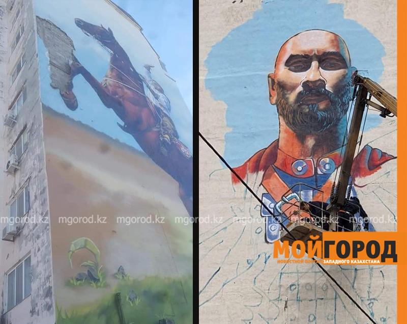 Образы Махамбета, Курмангазы, Дины и других исторических личностей появились на фасадах атырауских многоэтажек