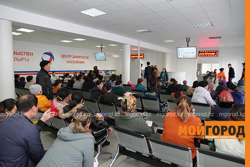 Около 200 многодетных семей обратились за АСП в центр занятости Уральска