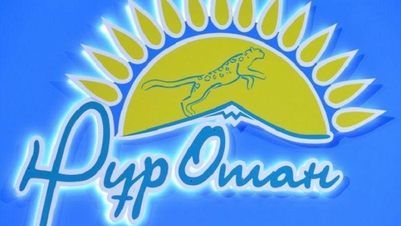 Новости - Назарбаев назначил съезд партии Nur Otan на 23 апреля