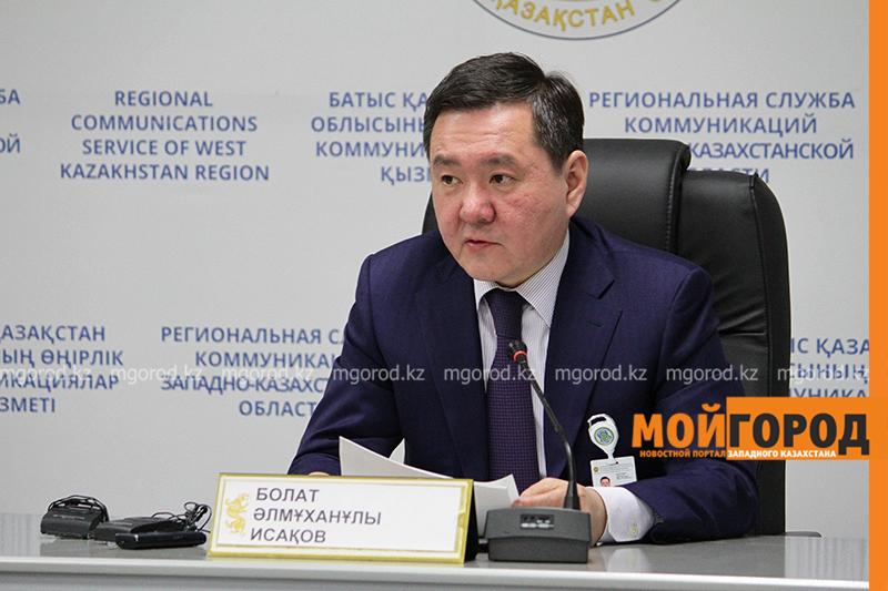 Экс-руководитель совета по этике ЗКО назначен руководителем аппарата акима Атырауской области 121 человек провалили тестирование при поступлении на правоохранительную службу в ЗКО