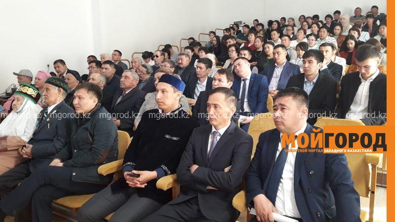 Новости Уральск - В Аксае прошла международная научная конференция