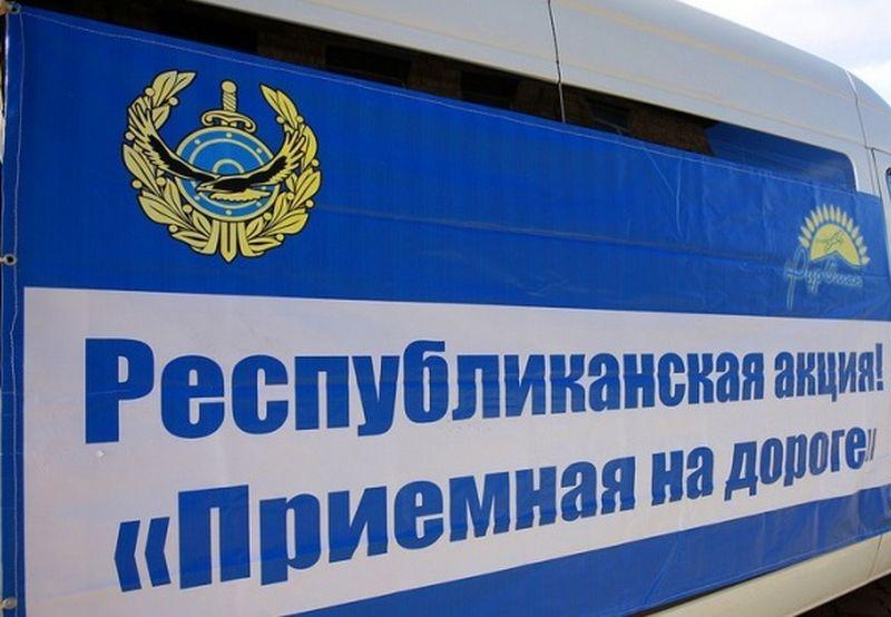 Новости Уральск - Жители ЗКО могут встретиться с руководством полиции