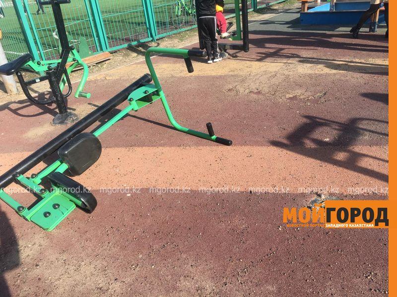 Новости Уральск - В Уральске построят 10 новых спортплощадок