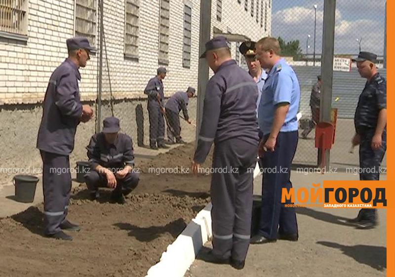 Новости Уральск - Похожий на взрывчатку предмет обнаружили в колонии строгого режима в Уральске