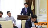 Экс руководитель управления строительства ЗКО стал замакима Нур Султана