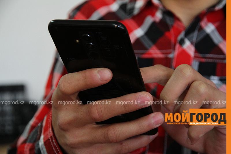 Новости - В Казахстане намерены запретить операторам связи взимать абонентскую плату раз в четыре недели