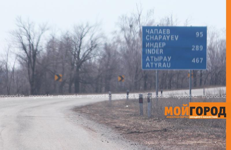 Новости Уральск - 12 остановочных площадок построят на трассе Уральск - Атырау