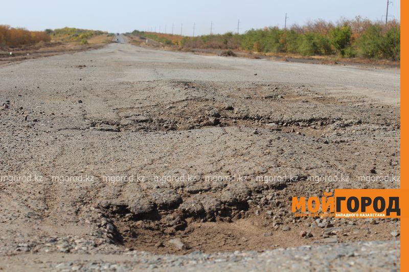 Новости Уральск - 13 миллиардов тенге выделено на ремонт дорог областного и районного значения по ЗКО