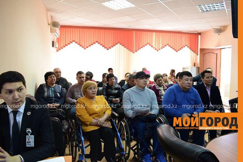 В Актобе выслушали предложения людей с ограниченными возможностями