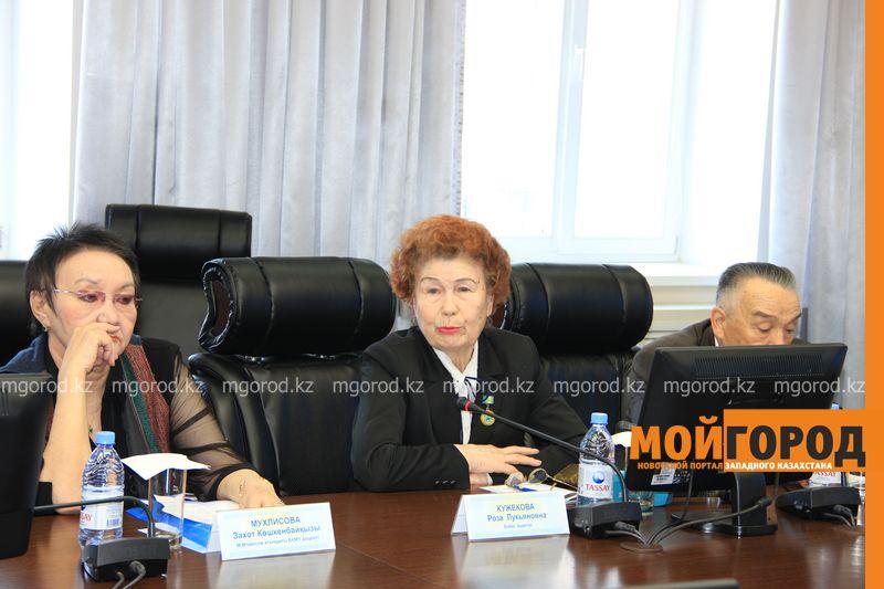 Предстоящие выборы в Казахстане обсудили на научно-практической конференции в ЗКО