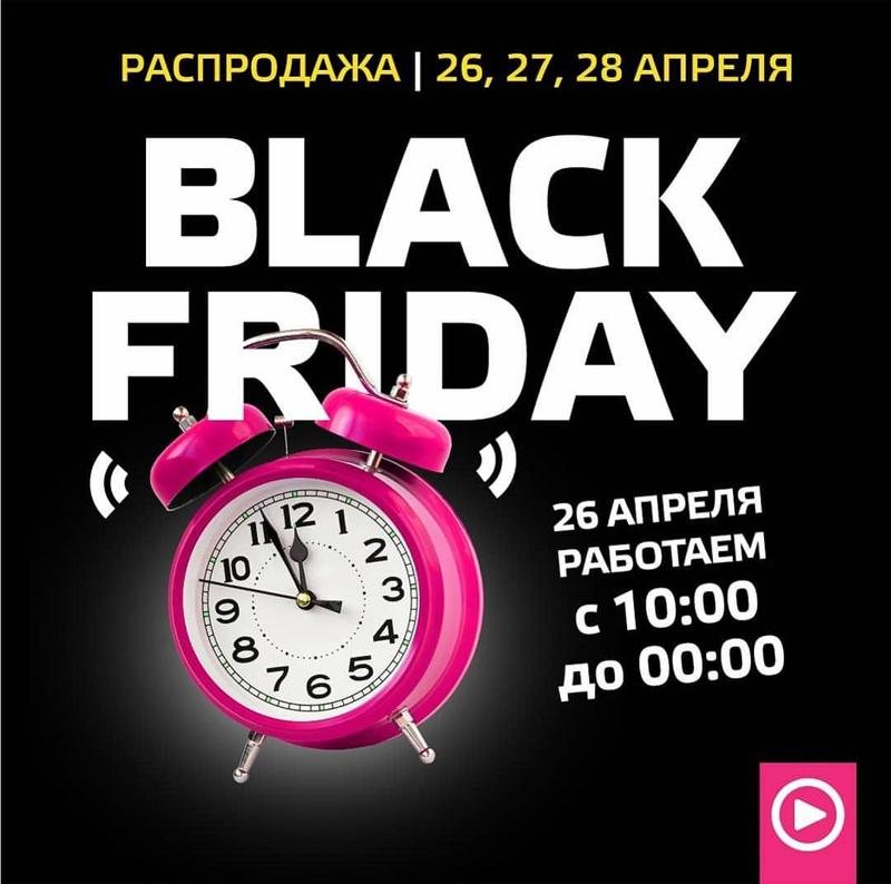 Новости Уральск - Три дня грандиозных распродаж пройдут в сети магазинов «Мечта» в Уральске