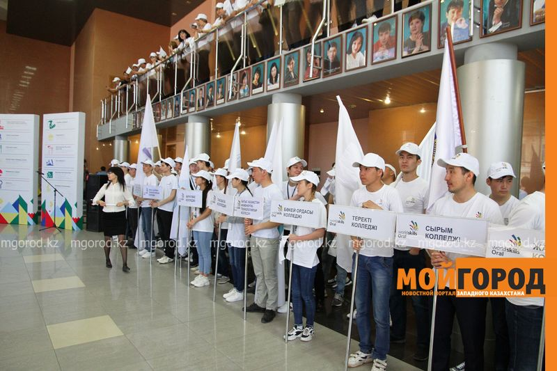 Новости Уральск - 33 колледжа ЗКО приняли участие в чемпионате WorldSkills