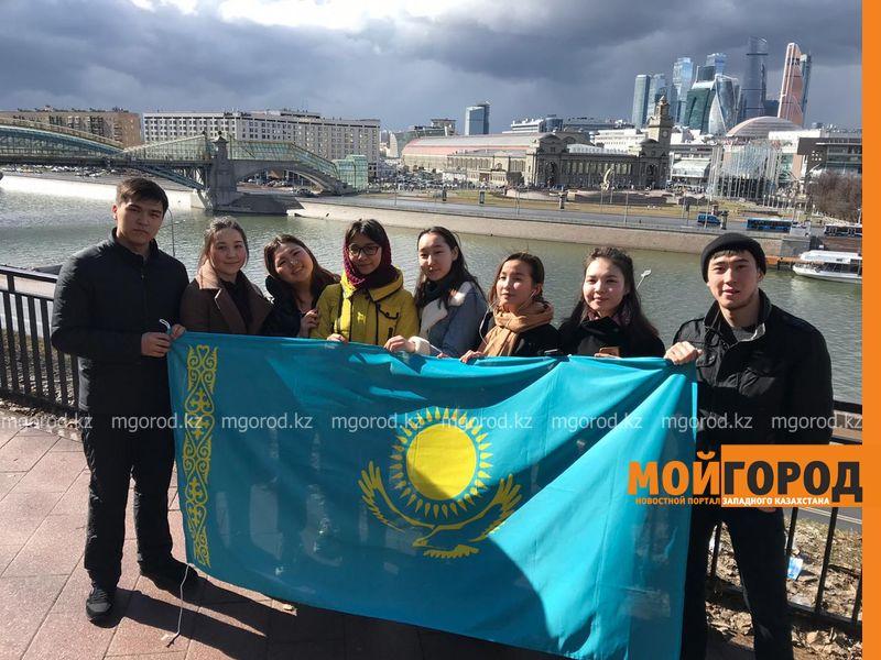 Студенты из ЗКО заняли первое место в международном конкурсе в Москве