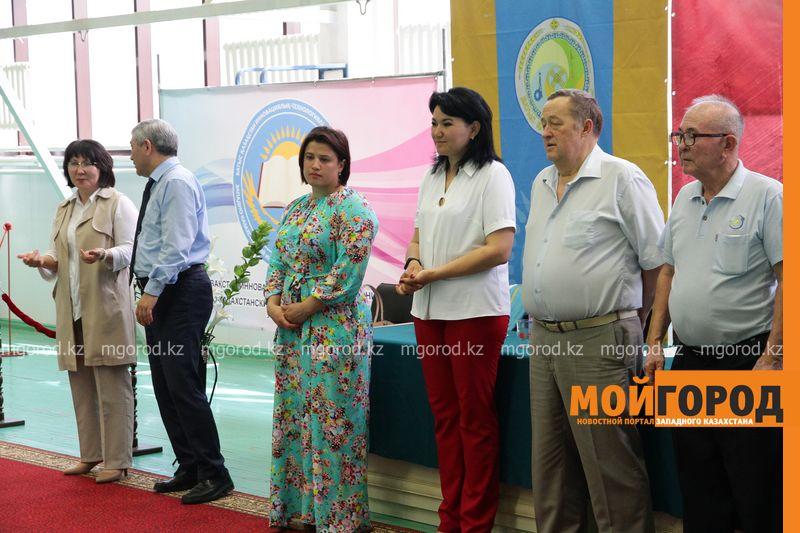 В Уральске состоялось открытие десятой летней универсиады