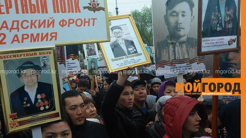 """В Актобе отменили шествие """"Бессметрного полка"""""""