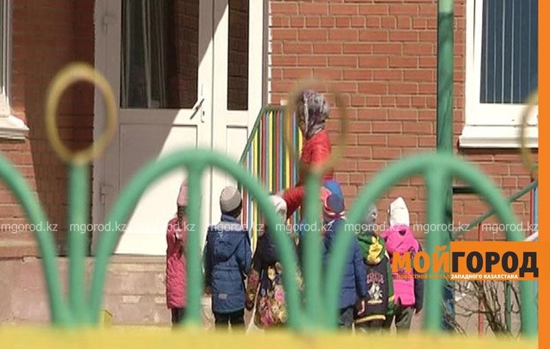 Новости Актобе - Аким Актюбинской области: выгнать с работы госслужащего легко, а заведующего детсадом - невозможно
