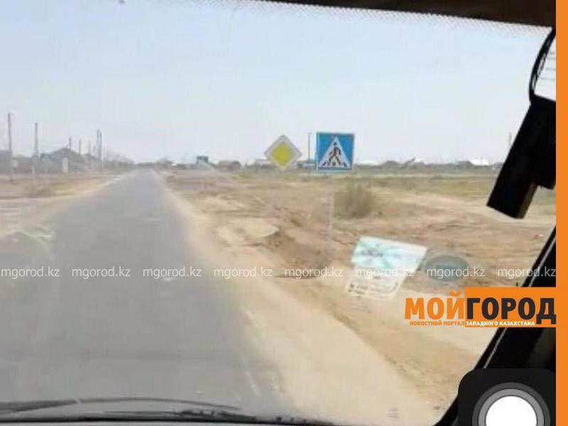Новости Атырау - В Атырау автомобилистов позабавили знаки пешеходного перехода, которые можно встретить каждые 30 секунд (видео)