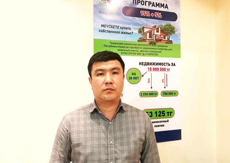 Мечта о своем доме сбывается с потребительским кооперативом «ЖК- OTAU - KZ»