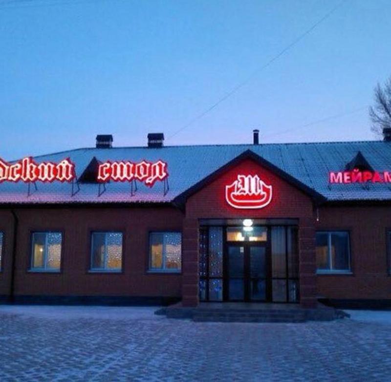 Новости Уральск - На ауыз ашар приглашает «Шведский стол»