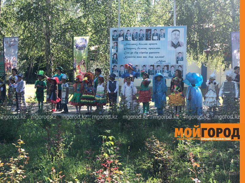 В Уральске впервые прошёл экологический конкурс для младшеклассников