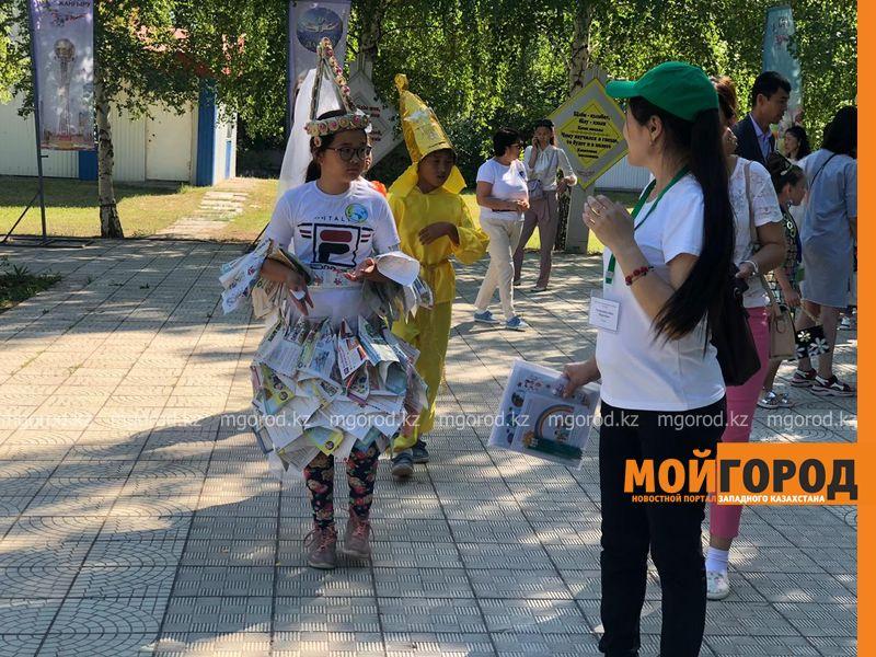 Новости Уральск - В Уральске впервые прошёл экологический конкурс для младшеклассников