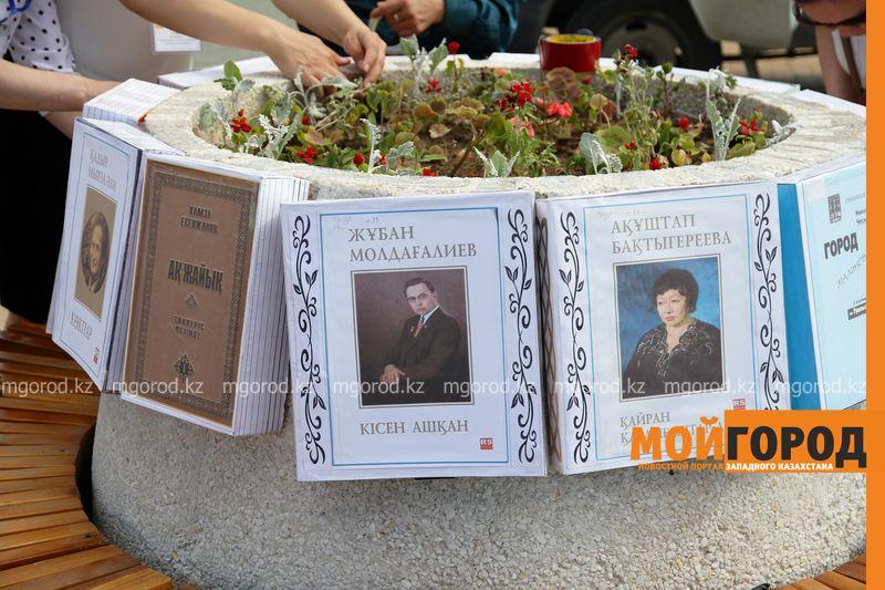Новости Уральск - В Уральске прошла выставка книг