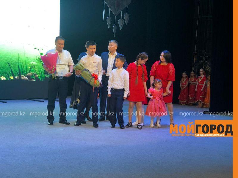 Новости Уральск - 14 семей приняли участие в конкурсе «Мерейлі отбасы» в Уральске