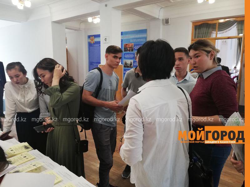 Новости Уральск - Лучший бизнес проект выбирают в ЗКО