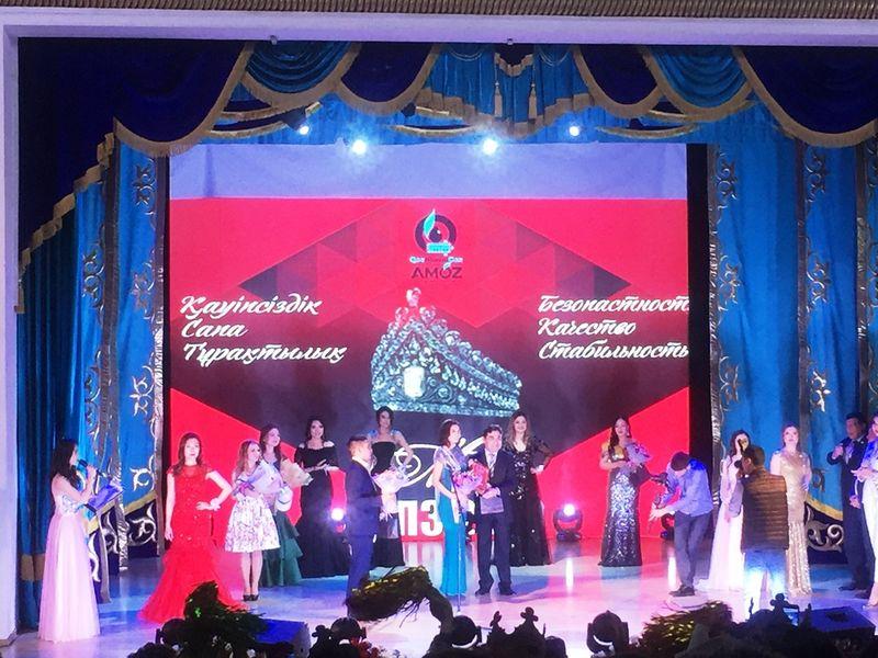 Новости Атырау - Диспетчер пожарной части Атырау получила звание самой красивой