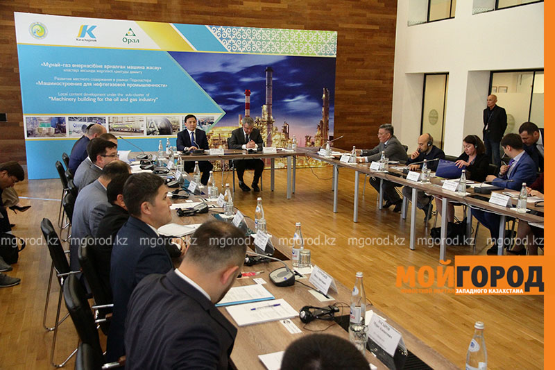 Новости Уральск - КПО б.в. выплатила 74 млн долларов предприятиям ЗКО за поставку товаров, работ и услуг