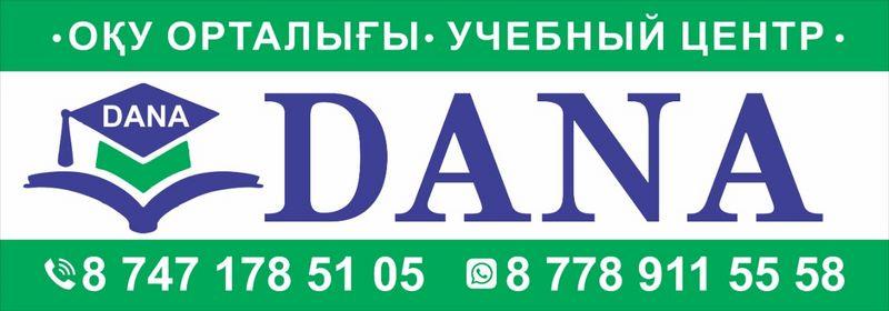 В Уральске пройдут курсы повышения квалификации логопедов