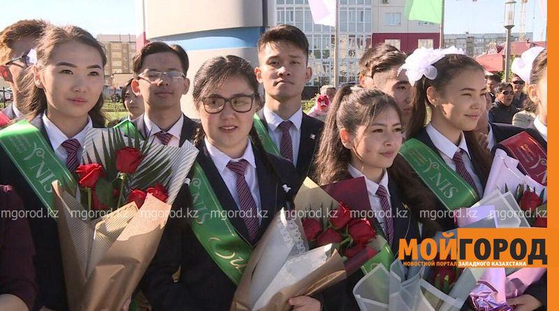 В ЗКО 5000 учеников окончили школу