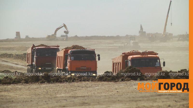 Новости Уральск - За 420 миллионов долларов США построят завод в ЗКО